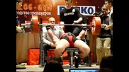 Laszlo Meszaros - Raw Bench Press 300.5kg@shw - Worldlirfing 2010