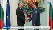 Президентът връчи пагони на военни, удостоени с висше офицерско звание
