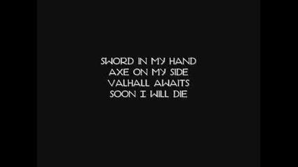 Amon Amarth - Valhalla awaits me (превод)