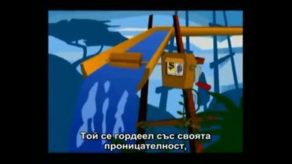 Притча за водопровода / Първи стъпки във финансова независимост /