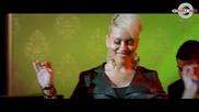Fara de la Medias - Hai baby (oficial Video)