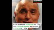 Anonymous - Вижте най-новата схема за ограбване на България в 140
