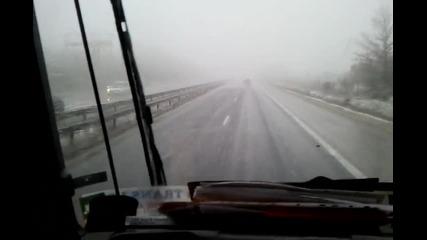Сняг на парцали