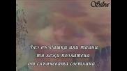 Rainbow - Rainbow Eyes + Превод