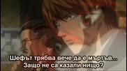 Death Note - Еп. 27 - Bg Sub