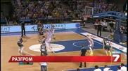 Естония разгроми баскетболистите ни