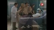 Enganada, епизод 128, 2003