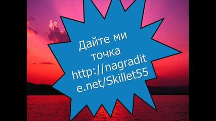 Nagradite.net