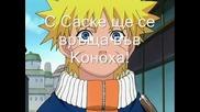 Naruto Movie Sasukes Revenge part.2