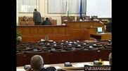 Господари На Ефира - Смях В Парламента