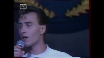 Стефан Митров-така Дойдох,така Ще Си Отида/съдба/-к-с за млади певци-златният Орфей-1995