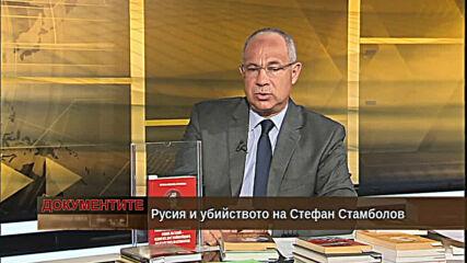 """""""Документите"""" с Антон Тодоров - 11.07.2020 (част 1)"""