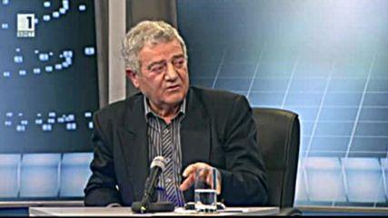 Стефан Цанев: Не ги е избрал народа