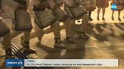 За 27-и път Перник стана столица на маскарадните игри