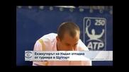 Екзекуторът на Надал отпадна от турнира в Щутгарт