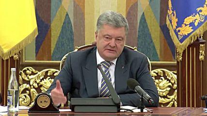 Порошенко предложи въвеждане на извънредно положение в Украйна