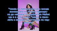 Gossip Girl 1 епизод [гривна или просто маниста?]