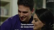 Черни пари и любов - Kara para ask Епизод 10 bg sub