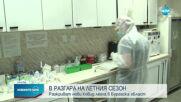 Новините на NOVA (26.07.2021 - следобедна емисия)