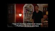 Любовни авантюри сезон 2 епизод 3 + бг субтитри / Mistresses us season 2 episode 3 + bg sub