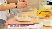 """Рецептата днес: Кейк с праз и овче сирене и печено бри със смокини - """"На кафе"""" (04.01.2019)"""