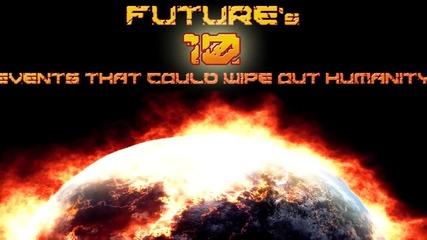 10 Бъдещи събития които могат да затрият човечеството