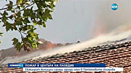 Петметрови пламъци в тютюневите складове в Пловдив