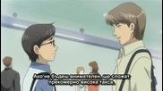 [ Bg Sub ] Itazura na kiss Епизод 15 Високо Качество