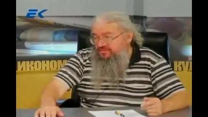 Диагноза и Георги Ифандиев 12.8.2011г.част-2