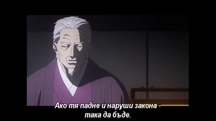 Ookami kakushi - Епизод 9 - Bg Sub - Високо Качество