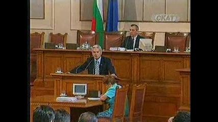 Волен Сидеров срещу политическата мафия, Да Го Подкрепим !