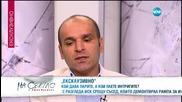 Турчин иска ЦСКА. Кой не му го дава - На светло (06.06.2015)