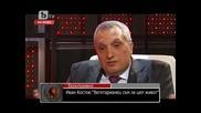 Иван Костов пред Диана Найденова на въпрос за истерията около зеленчуците