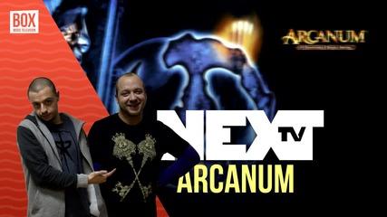 NEXTTV 013: Ретро: Arcanum