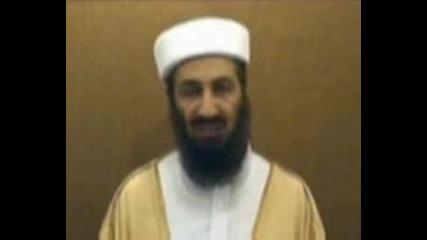 Последна Заплаха На Осама Към Америка +18