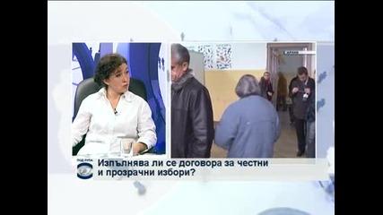 Ваня Нушева: Най-големият проблем на предизборната кампания е липсата на доверие