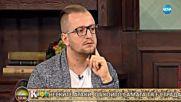 """Моника Валериева в """"На кафе"""": Дебора първо трябва да се погрижи за себе си - Big Brother:Most Wanted"""