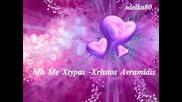 Mh Me Xtypas - Xrhstos Avramidis