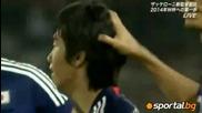 Япония - Парагвай 1:0