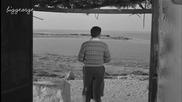 Зорба Гъркът ( филм от 1964 ) Част 1