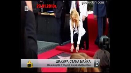Шакира роди