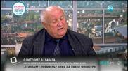 Марковски: Крайно време е записите да станат доказателство в съда