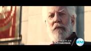 """""""Игрите на глада: Възпламеняване"""" на 15 ноември от 20.00 ч. по Нова"""