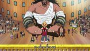 One Piece - 745 ᴴᴰ