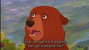 4/4 Братът на мечката 2, бг суб (2006) Brother Bear 2 * Walt Disney * Animation [ hd ]