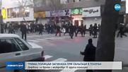 Дервиш се вряза с бус в група полицаи в Техеран, има убити
