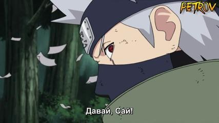 Naruto Shippuuden 321 [bg Sub] / H D /