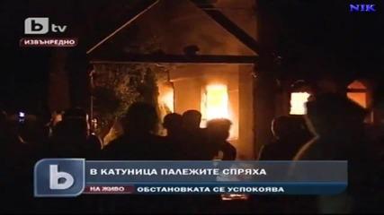 Къщите на Цар Киро Изгоряха!!! - Цяла България На Бунт Срещу Циганите!!!