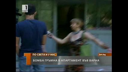 Взрив пред счетоводна къща във Варна