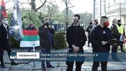 Протест на ВМРО срещу промените в Изборния кодекс